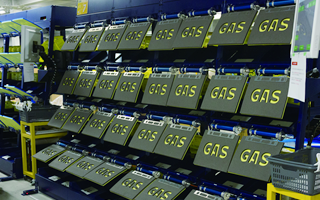 GASゲートアソートシステム
